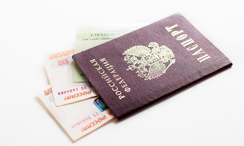 Микрозаймы по паспорту с плохой кредитной историей