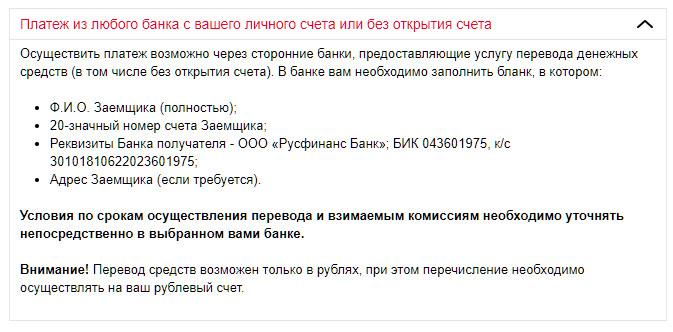 Онлайн заявки на кредит наличными в втб 24