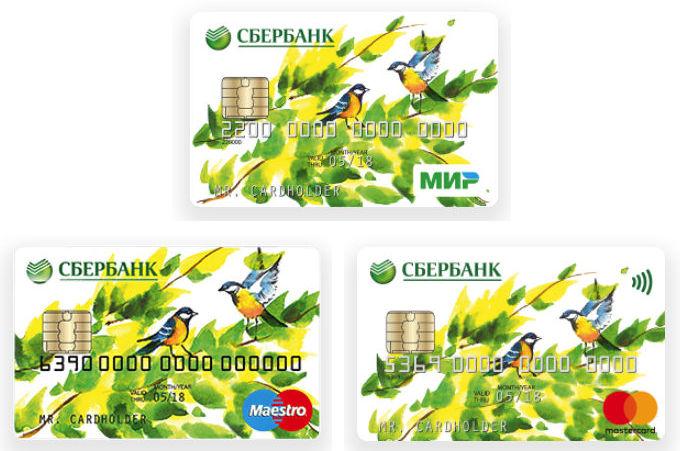 На сегодняшний день, для получения социальных выплат, пенсионерам в Сбербанке оформляется лишь карта МИР. Выпуск пенсионной карты Маэстро и Mastercard прекращен.