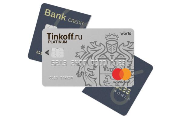 что нужно чтобы получить кредитную карту тинькофф как перевести деньги с телефона на телефон мтс без комиссии через смс на теле2