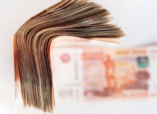 почта банк кредит наличными условия