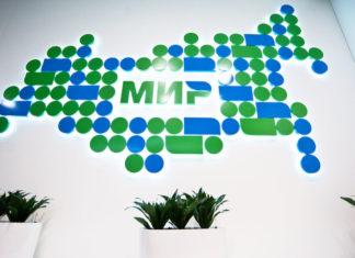 Сколько стоит обслуживание карты МИР Сбербанка в рамках зарплатного проекта