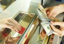 Сколько стоит размене денег в Сбербанке в 2017 году