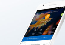 Как скачать и подключить на телефон приложение Мобильный банк Почта Банка
