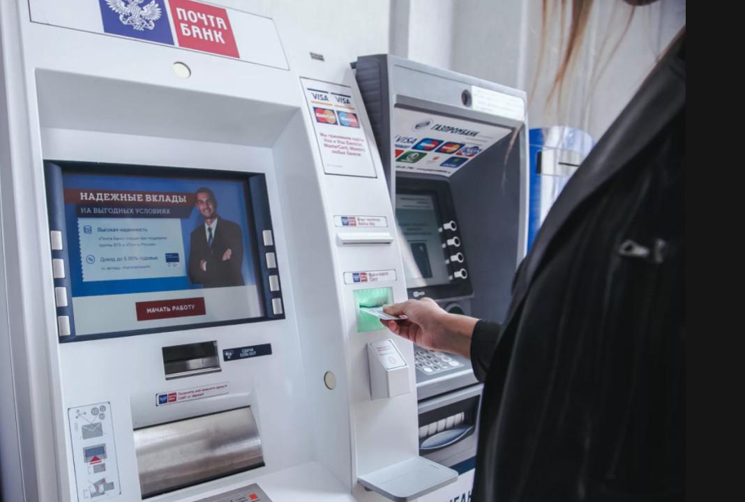 Обратите внимание, вы снимаете деньги с карты - есть возможность запросить печать чека, где размещена информация о текущем балансе карты после того, как получена требуемая сумма средств