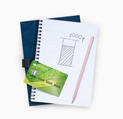 со скольки лет можно взять кредитную карту сбербанка кредит через приложение сбербанк онлайн отзывы
