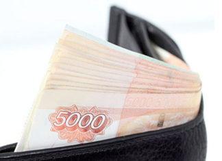оплатить кредит почта банк онлайн без комиссии
