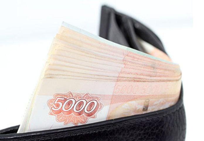 Деньги под залог птс отзывы спб