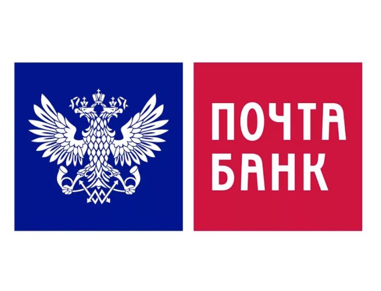 Дебетовые карты Почта-Банка