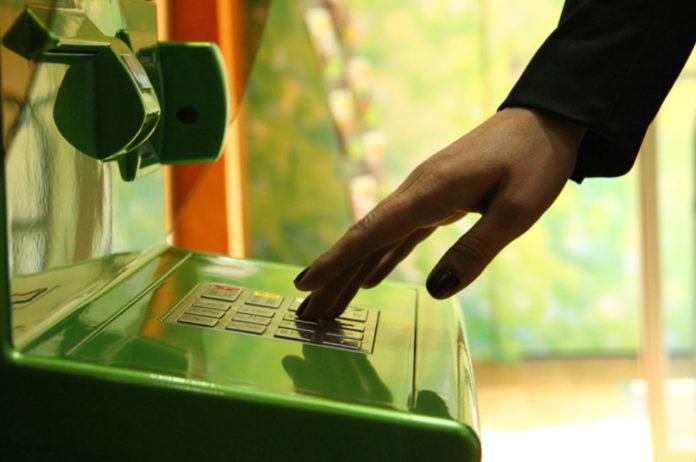 как заплатить кредит почта банка через сбербанк онлайн