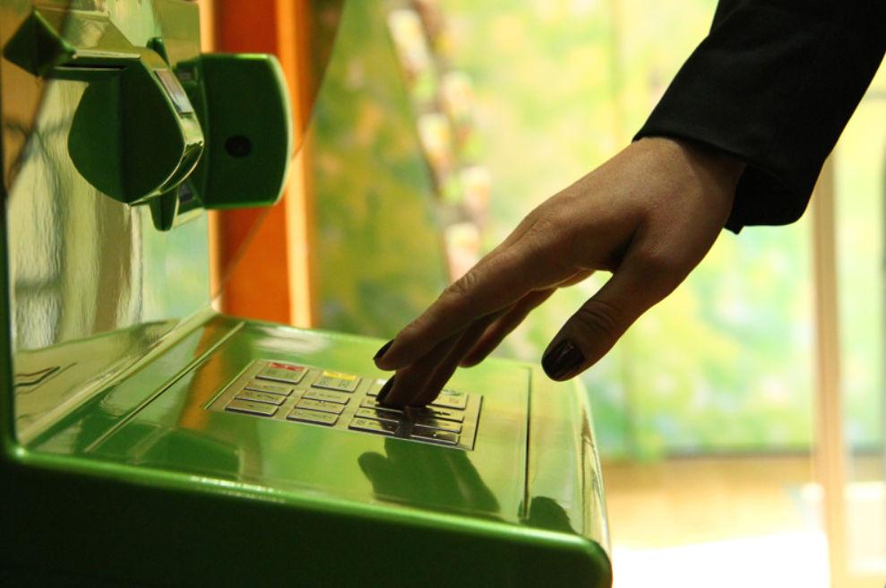 Почта банк оплата кредита картой сбербанка