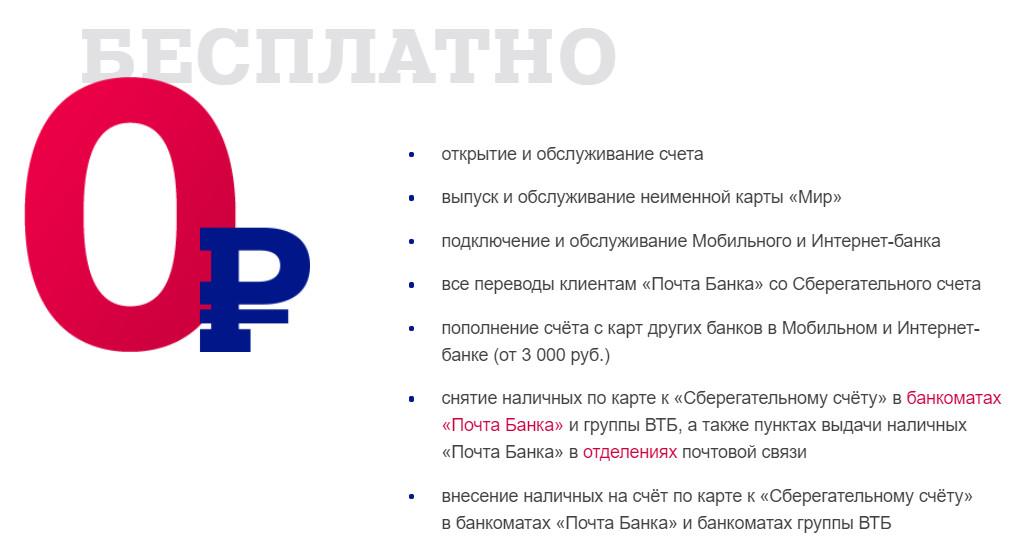 онлайн заявка на кредит в каспий банк казахстан павлодар