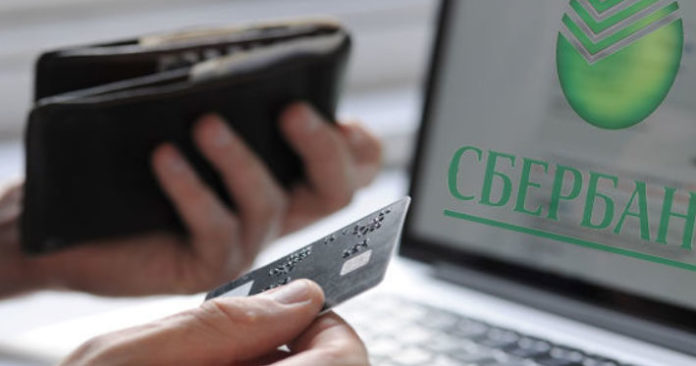 почта банк оплата кредита онлайн по договору картой сбербанка