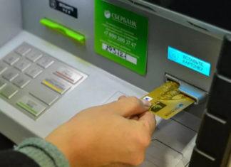 В чем преимущества кредитной карты Сбербанка Виза Голд