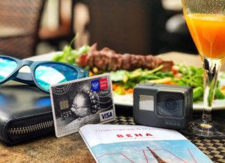 почта банк оформить заявку на кредитную карту