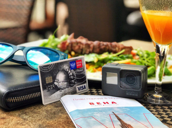 почта банк онлайн заявка на кредитную карту оформить