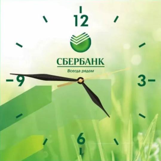 россельхозбанк ставки по кредитам 2020