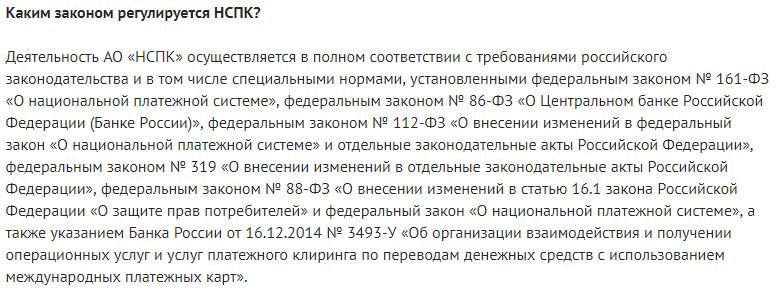 Информация взята с сайта банки.ру