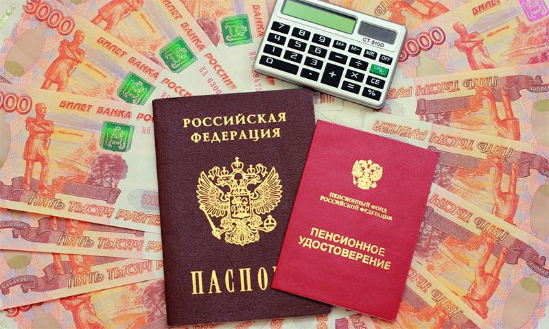Кредит пенсионерам в Почта Банк