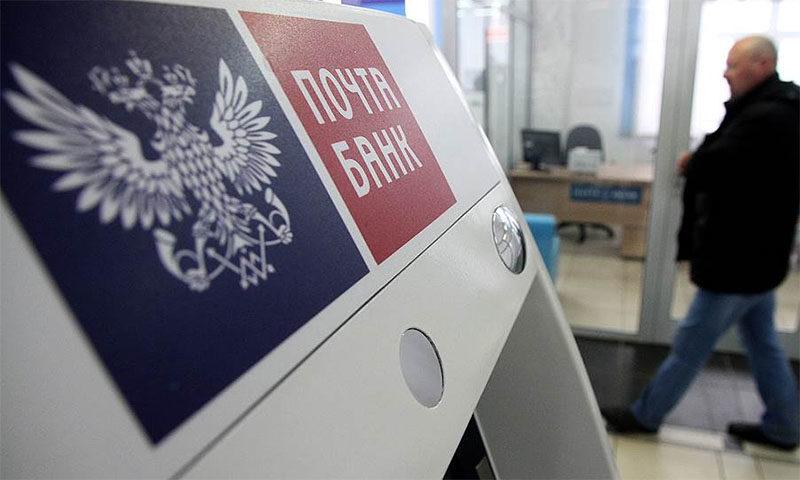 Оплатите кредит Почта Банка наличными без комиссии, выбрав один из собственных банкоматов или терминалы ВТБ