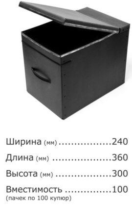 ~15 000 см.куб.