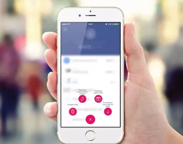 Скачать приложение почта банк для android и iphone бесплатно.