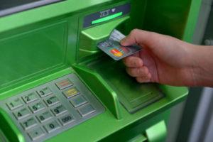 как оплатить кредит через сбербанк онлайн в русфинанс банк