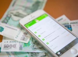 Ежемесячное погашение кредита другого банка через Сбербанк