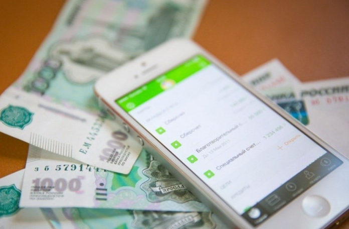 Как оплатить кредит в тинькофф банке через сбербанк онлайн мобильное приложение