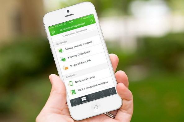 Как отправить деньги с телефона на карту сбербанка через смс 900 бесплатно
