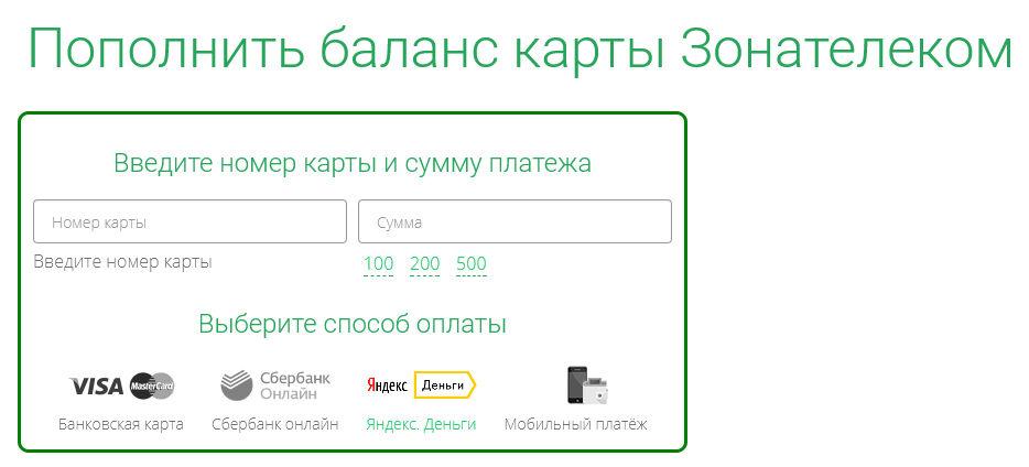 сбербанк онлайн кредит 84 счета это