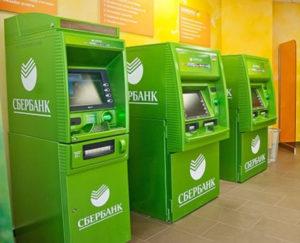 Изображение - Как оплатить кредит альфа-банка через карту сбербанка онлайн 2017-11-18_144454-300x243