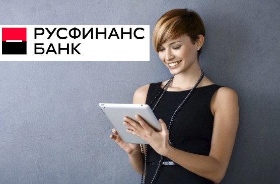 Оплатить кредит русфинанс банк через сбербанк онлайн онлайн заявка на кредит мегабанк