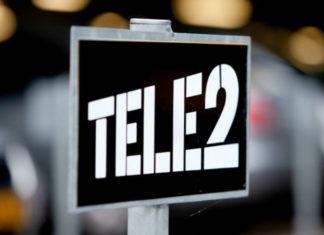 Перевод денег с Теле2 на Сбербанк без комиссии