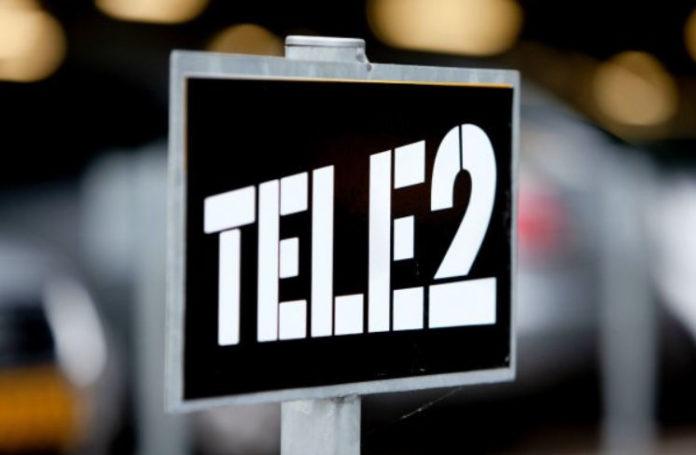 как перевести деньги с телефона теле2 на карту сбербанка без комиссии через смс