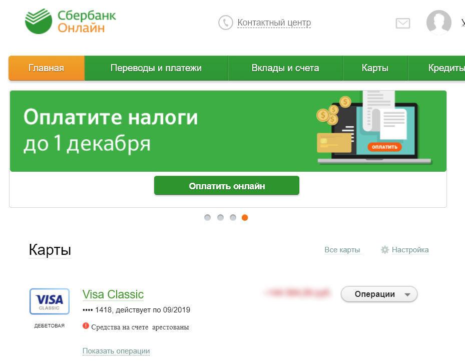 Помощь кредит ярославль