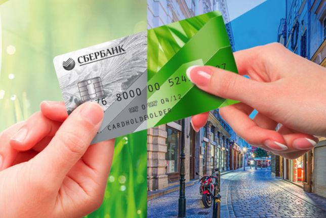 Как по номеру телефона перевести деньги на карту сбербанка другому человеку онлайн