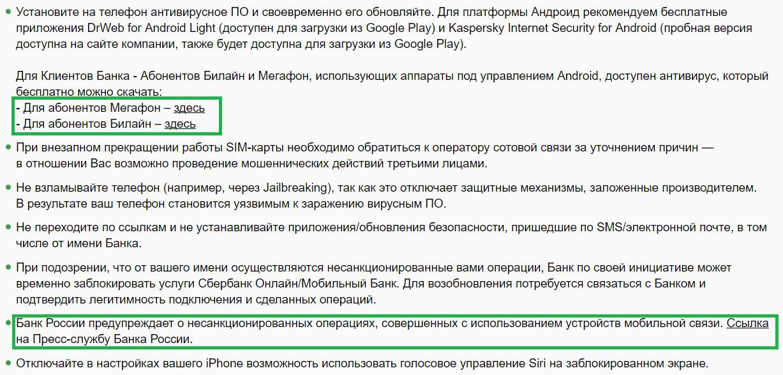 ск банк официальный сайт онлайн