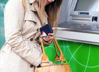 Сколько стоит поменять ПИН-код карты Почта Банка