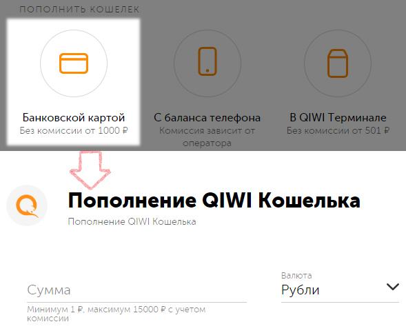 Изображение - Какая комиссия у сбербанка за снятие наличных с кредитной карты другого банка Etot-sposob-ekonomii-na-razmere-komissii-uzhe-ne-rabotaet-v-2018-godu-