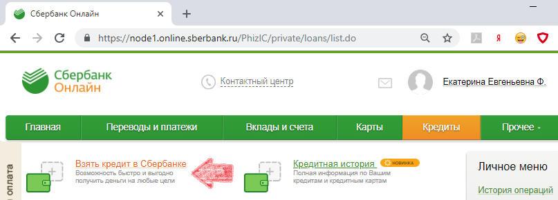 быстрые деньги онлайн заявка на кредит деньги в долг на карту без процентов срочно на 30 дней