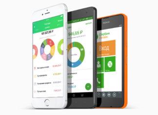 Регистрация в личном кабинете Сбербанк Онлайн с мобильного телефона