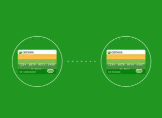 Сколько процентов берет Сбербанк за перевод в другой банк или электронный кошелек