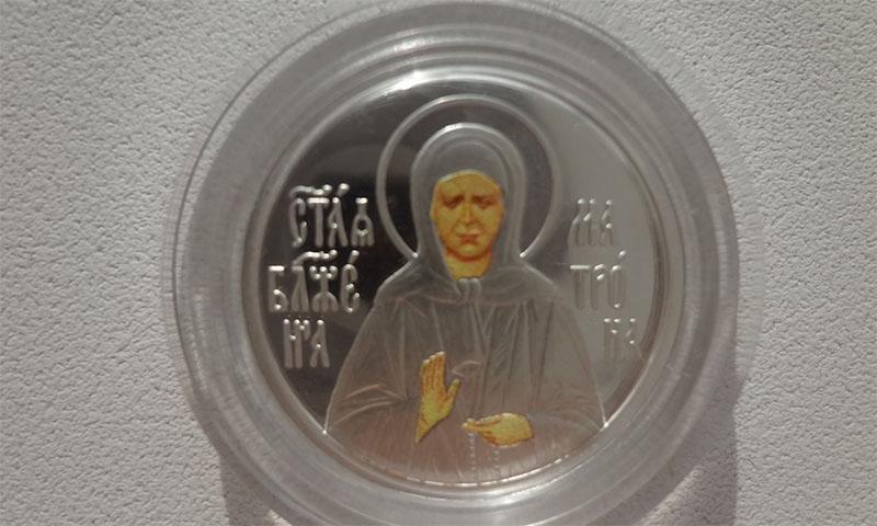 Изображение - Серебряные монеты от сбербанка россии обзор вариантов monety