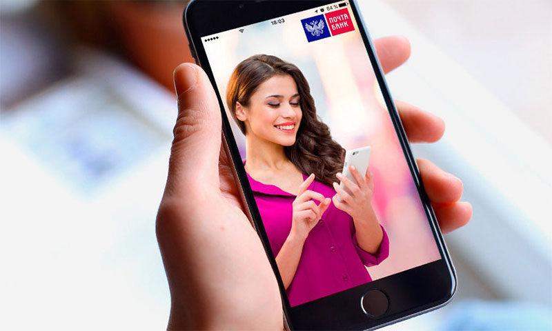 Установить онлайн почта банк на андроид
