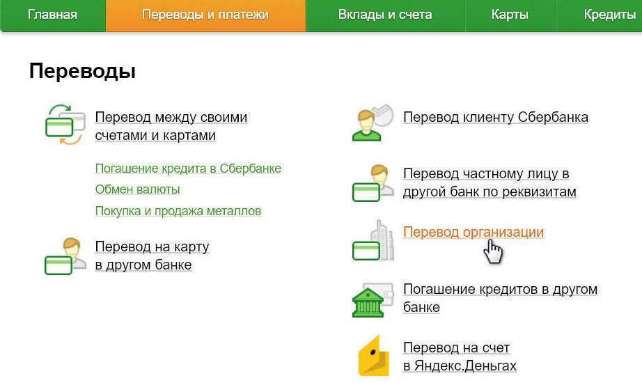 Магазины партнеры хоум кредит банка список москва