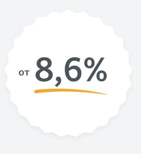Получите сниженную процентную ставку на жилищный кредит