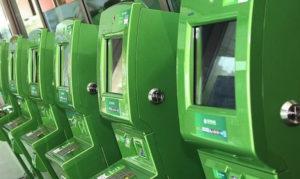 Воспользуйтесь банкоматом в ближайшем отделении, чтобы перевести деньги со сберкнижки на карту Сбербанка