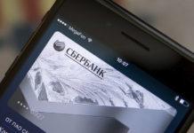Перевод с номера Мегафона на карту Сбербанка
