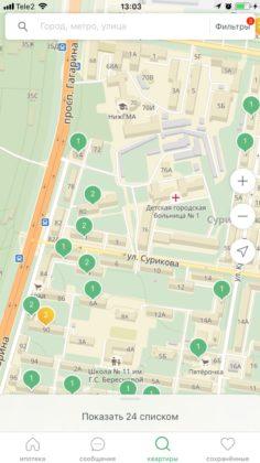 Задайте район для поиска квартиры